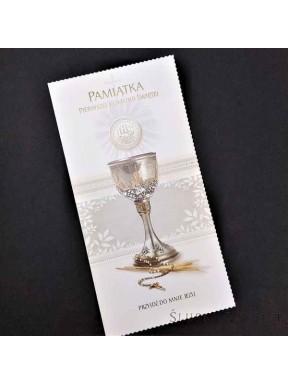 KARTKA OKOLICZNOŚCIOWA Pamiątka Pierwszej Komunni Świętej 000055-2